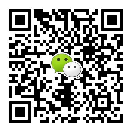 高交会微信二维码